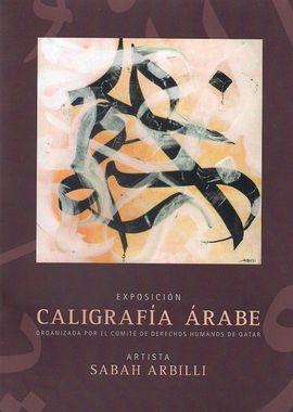EXPOSICIÓN CALIGRAFÍA ÁRABE