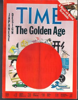 TIME. N. 38, SEPTEMBER 21, 1987/ THE GOLDEN AGE