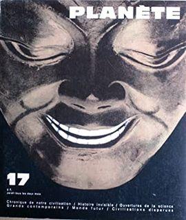 REVUE PLANETE.  Nº 17 JUILLET AOUT 1964