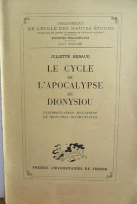 LE CYCLE DE L'APÔCALYPSE DE DIONYSIOU - INTERPRÉTATION BYZANTINE DE GRAVURES OCCIDENTALES