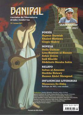 BANIPAL REVISTA DE LITERATURA MODERNA NO.5
