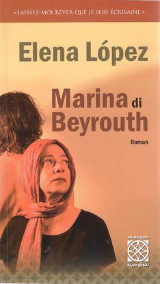MARINA DI BEYROUTH