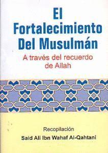EL FORTALECIMIENTO DEL MUSULMÁN